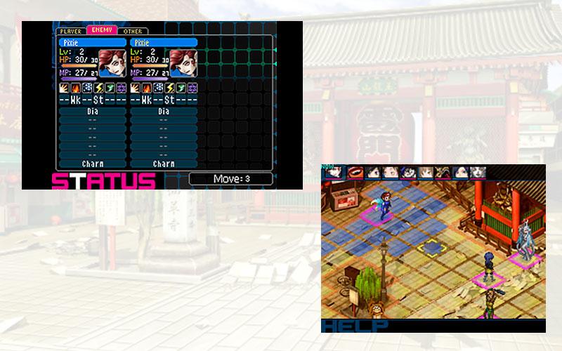 Shin Megami Tensei: Devil Survivor 2 Image