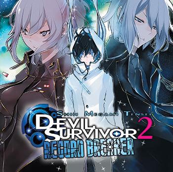 Shin Megami Tensei: Devil Survivor 2 Record Breaker Image