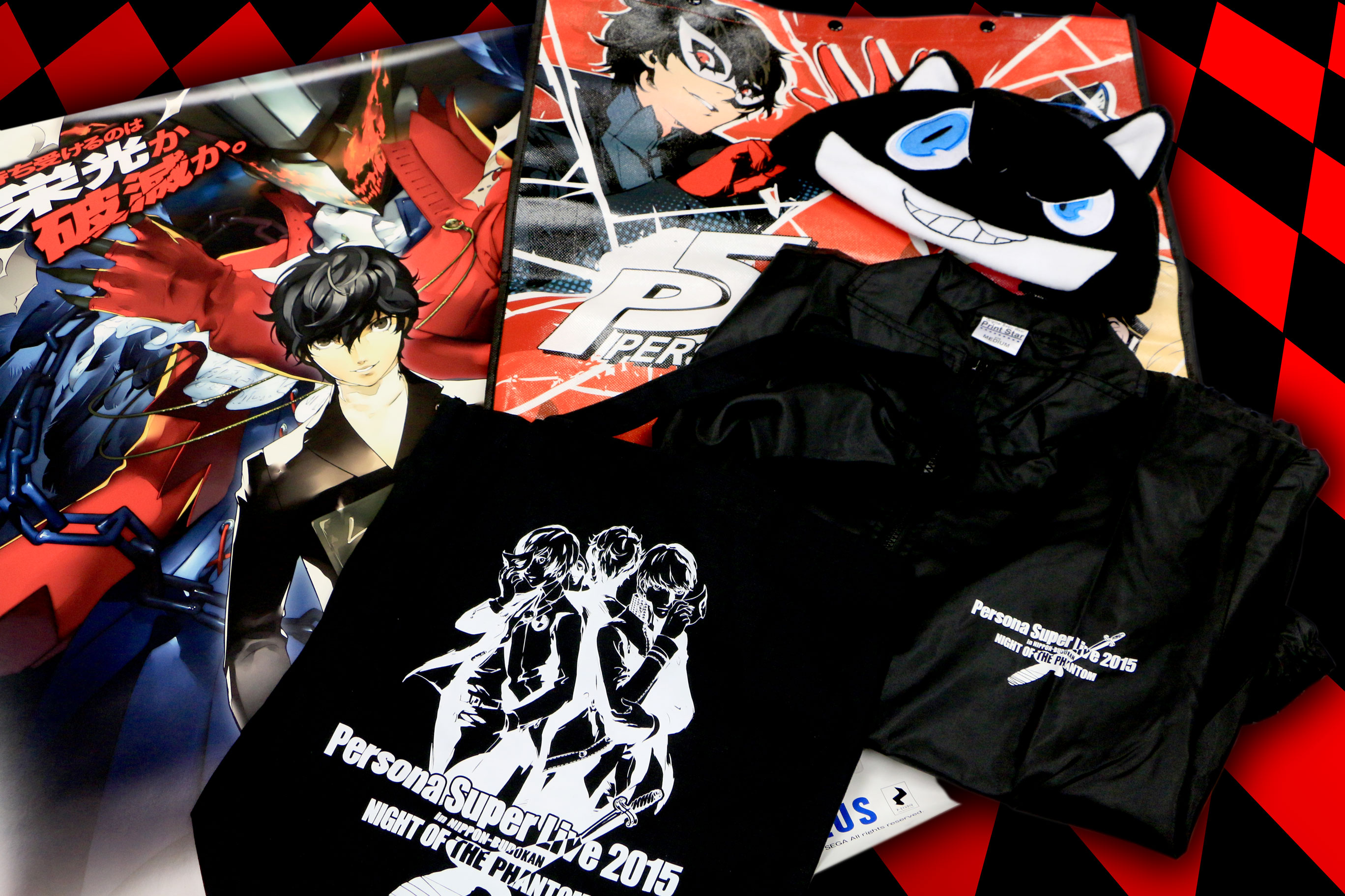 p5-prize-pack
