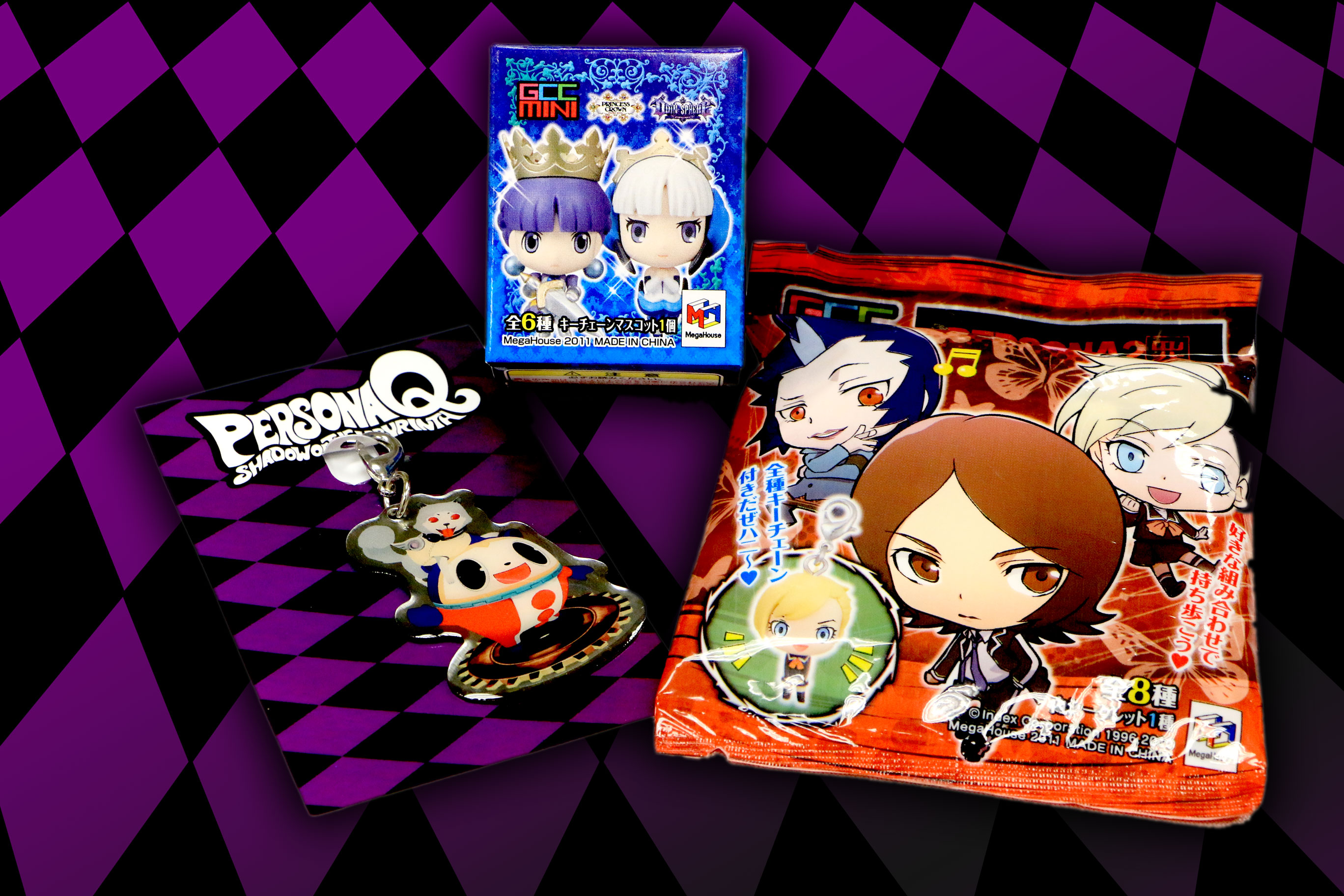 pq-prize-pack