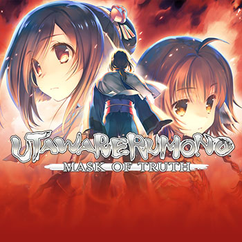 Utawarerumono: Mask of Truth Image