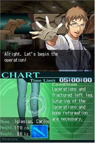 Trauma Center Under The Knife 2 Image